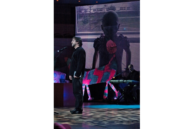 Концерт «Подари жизнь»