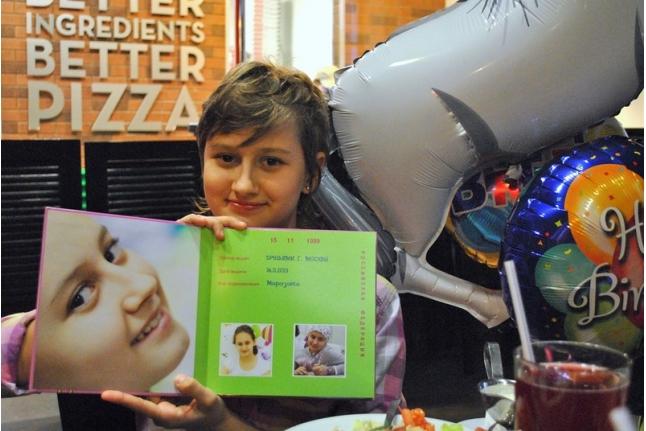 Паспорт выпускника для Полины