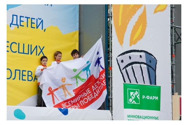 Игр победителей - 2012. Флаг Игр.