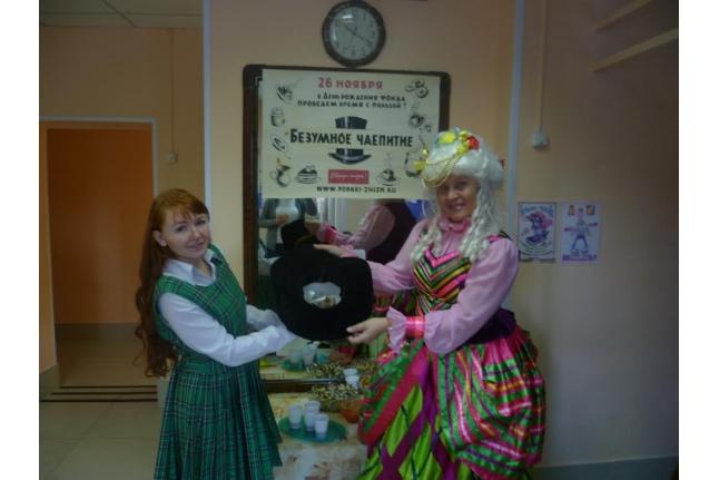 Безумное чаепитие в детском центре города Вилючинска Камчатского края