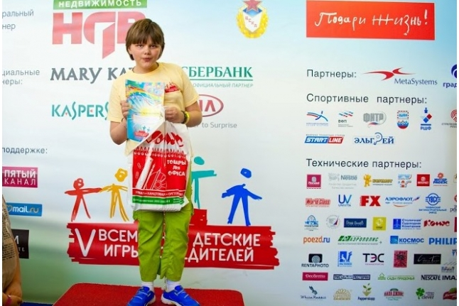 "Лера Ченакина на ""Играх победителей"""