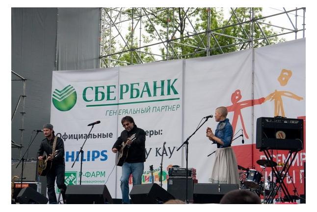 Игр победителей - 2012. Выступают Юрий Шевчук и Алена Романова.