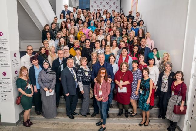 Участники конференции-2018