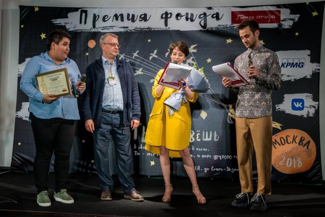 Чулпан Хаматова, Риналь Мухаметов, Дмитрий Литвинов, Евгении Кондратюк