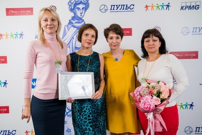Чулпан Хаматова и фонд «Детям на здоровье» (г. Волгоград)