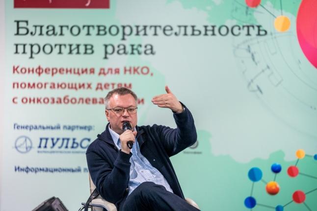 Дмитрий Литвинов, онколог