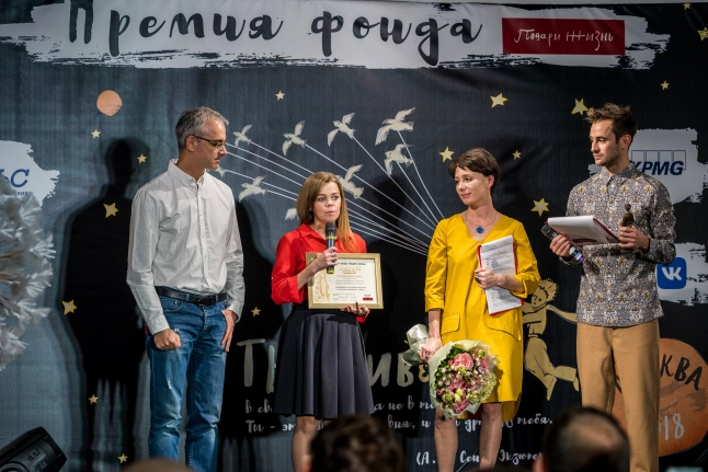Чулпан Хаматова, Риналь Мухаметов, Михаил Масчан, Мария Баженова