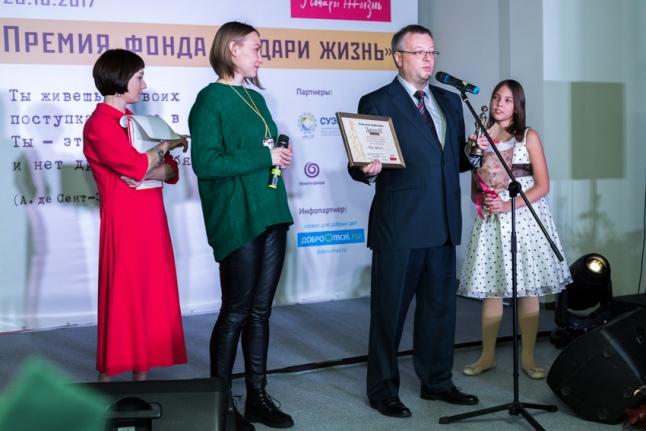 Фонд «АдВита» — победитель в номинации «Спасение жизни»