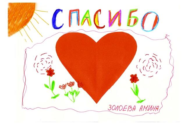 Рисунок Амины Золоевой