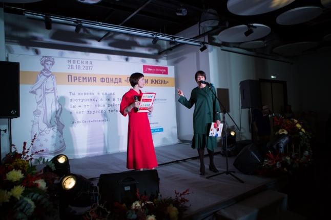 Чулпан Хаматова и Екатерина Чистякова на церемонии вручения премии