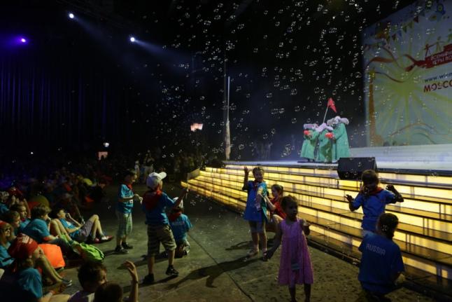 «Приглашение в цирк» — Blue Canary на церемонии открытия Игр