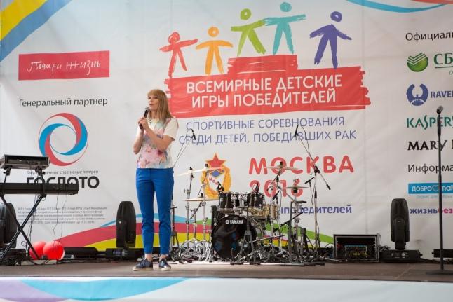 Светлана Журова приветствует участников Игр