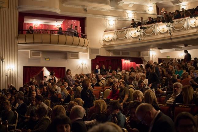 Моноспектакль «Звёздный мальчик», зрительный зал в театре Et Cetera
