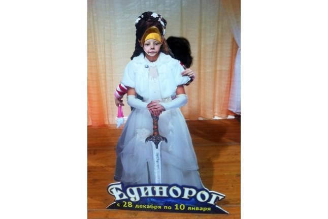 Даша Борисова на представлении