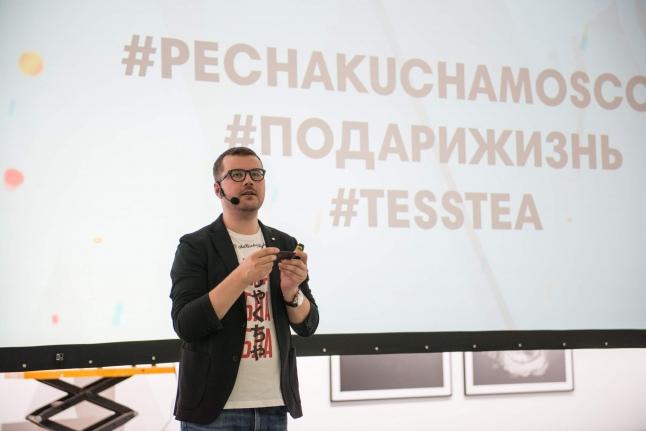 Дима Абрамов, ведущий PechaKucha + Подари жизнь: Счастье есть