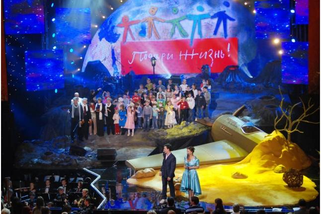 Благотворительный концерт 29 мая 2010 года