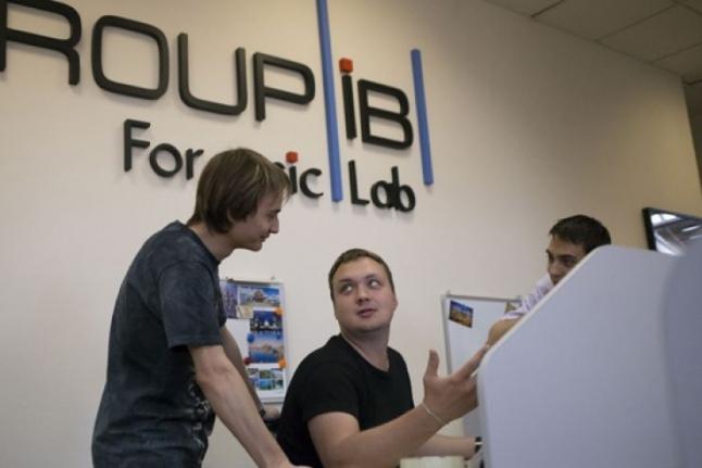 Компания Group-IB
