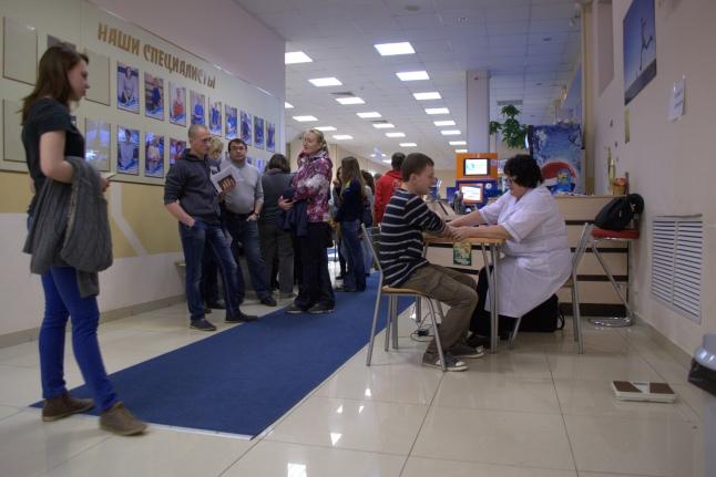 День донора в Пущино