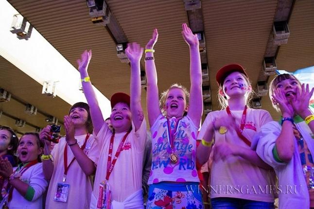 Дети на Играх победителей