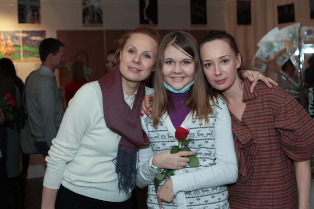 Аня Посова вместе с Диной Корзун и Чулпан Хаматовой