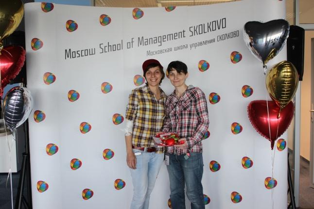 День донора в бизнес-школе СКОЛКОВО