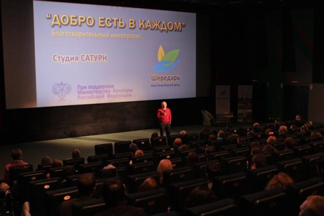 Михаил Бондарев общается со зрителями на премьерном показе