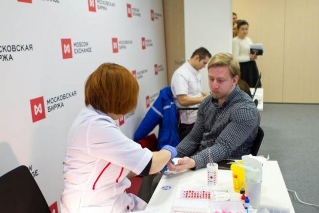 Донорская акция на Московской Бирже