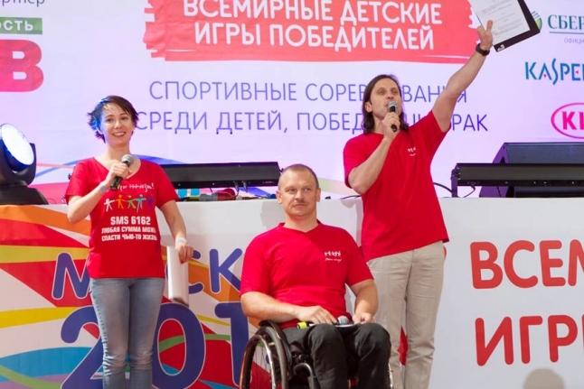 Чулпан Хаматова, Александр Ревва и Сергей Шилов