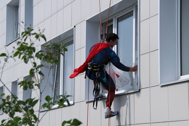 Откройте Супермену!