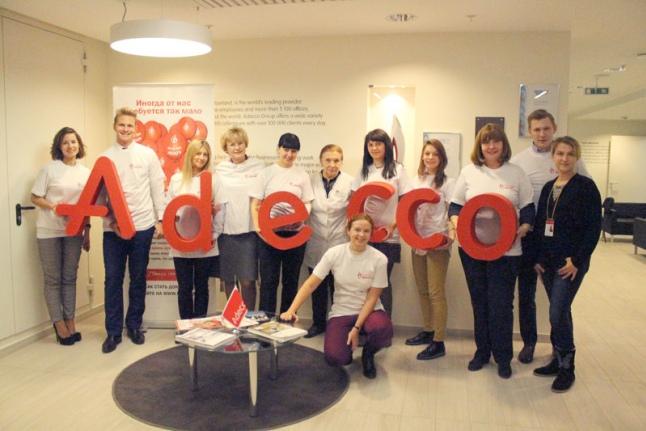 Донорская акция в компании Adecco