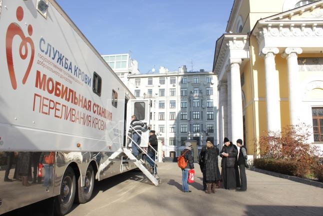 Выездная донорская акция у храма  Вознесения Господня в Сторожах, у Никитских ворот