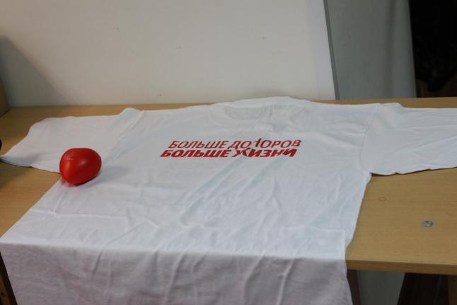 Донорская футболка