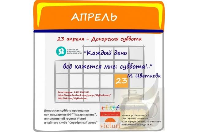 Больница краевая клиническая гбуз пк г пермь