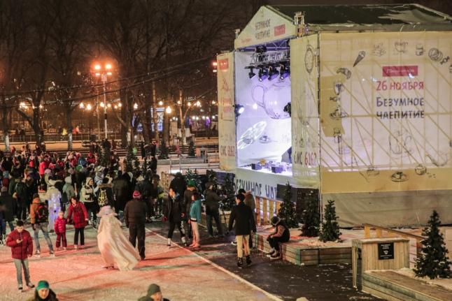 Концерт на катке в Парке Горького