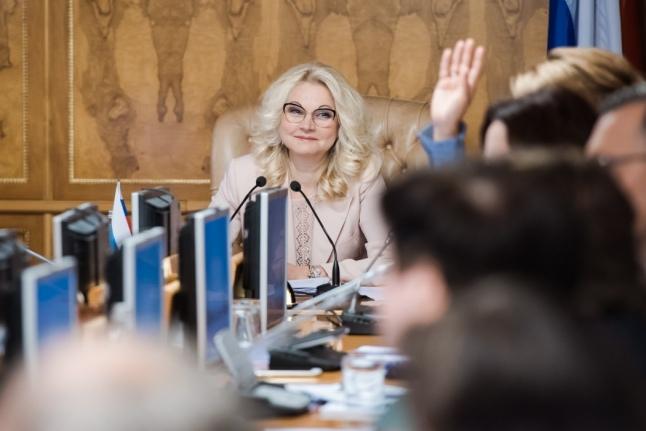 Татьяна Голикова. Совет при правительстве РФ по вопросам попечительства в социальной сфере