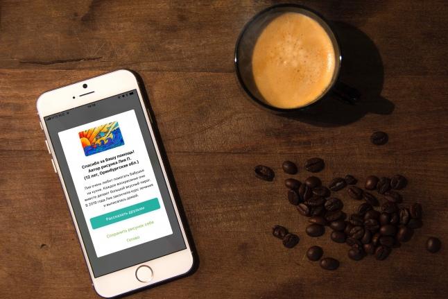 Обновленное приложение фонда: теперь и в App Store