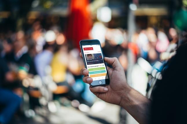 Мобильное приложение фонда: теперь и в App Store