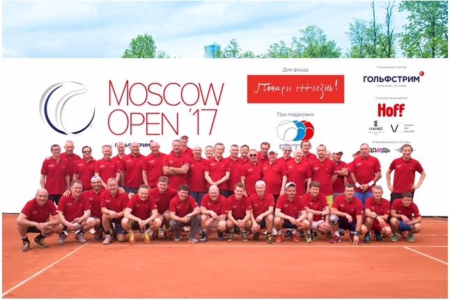 Благотворительный турнир «Moscow Open by ГОЛЬФСТРИМ 2017»