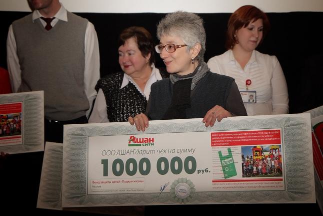 На благотворительной акции, март 2010 года