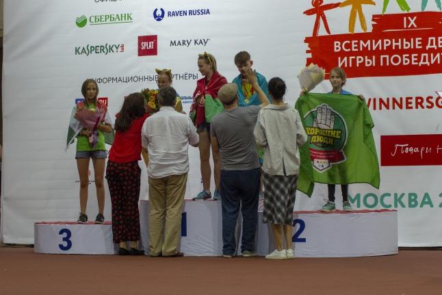 Полина и ее золотая медаль