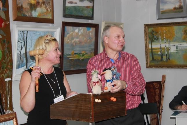 Аукцион в Новозыбково