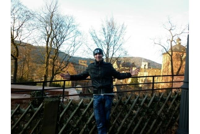 Вид на Хайдельберг