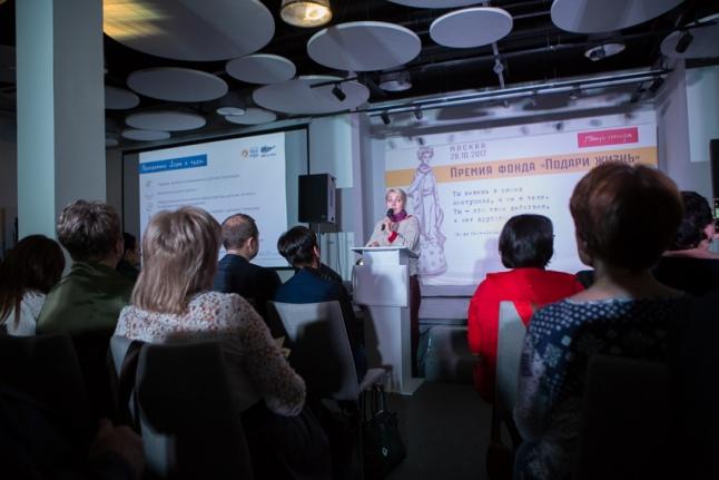 Презентация проекта фонда «Верю в чудо» (Калининград)