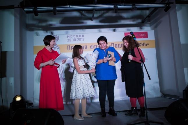 Специальный приз от Добро Mail.Ru получает фонд «Святое Белогорье против детского рака»