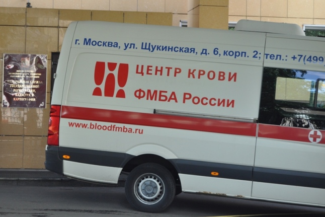 Донорская акция в Росреестре