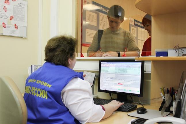 Доноры в регистратуре Центра крови ФМБА