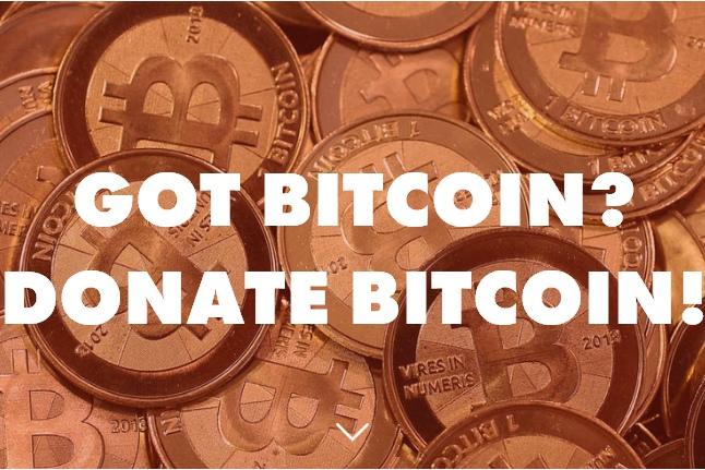 Пожертвуйте биткоины в фонд