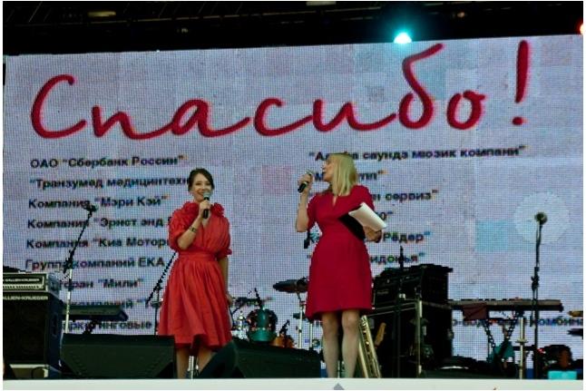 "Чулпан Хаматова и Дина Корзун - ведущие концерта ""Спасибо!"", 1 июня 2011 года"