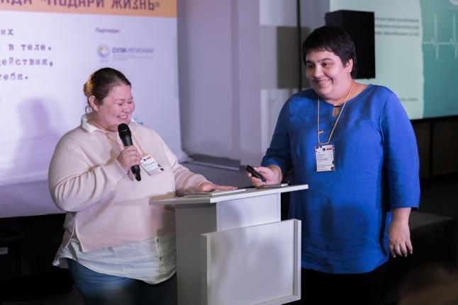 Презентация проекта БРОО «Святое Белогорье против детского рака»