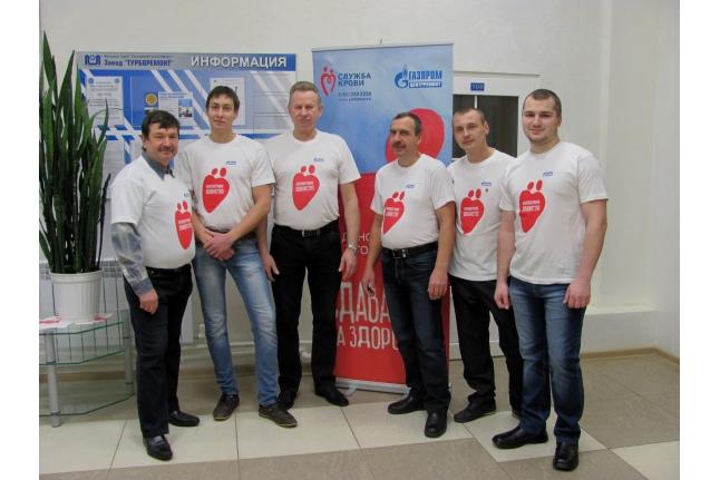 XII День донора в «Газпром центрремонте»